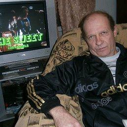 Виталий, 58 лет, Бердичев