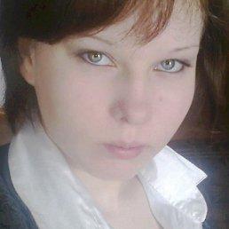 Алена, 23 года, Кувандык