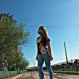 Валерия, , Вихоревка