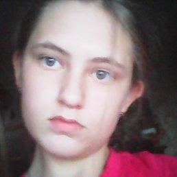Мария, 19 лет, Мегет