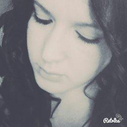 Алина, 26 лет, Гулькевичи