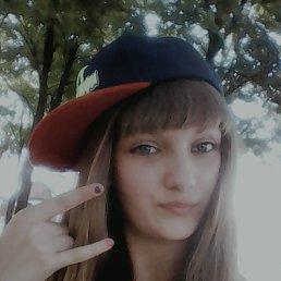 Анжела, 18 лет, Первомайск