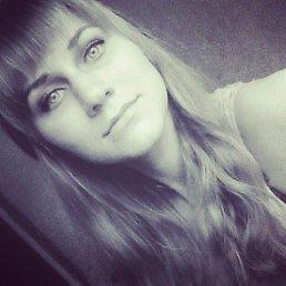 Иванка, 20 лет, Верхнеднепровск