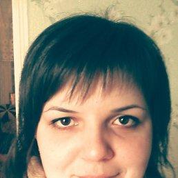 Маргарита, 28 лет, Славянск-на-Кубани