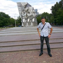 Станислав, 25 лет, Подольск