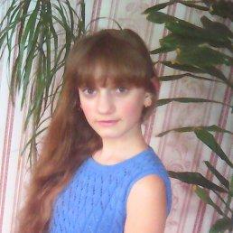 Рита, 20 лет, Лозовая