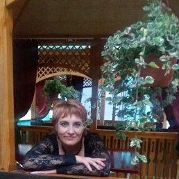 Людмила, , Смела