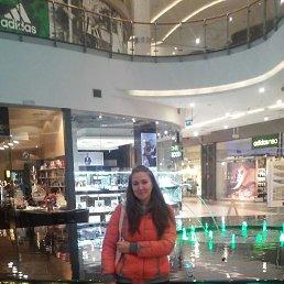 Людмила, 28 лет, Смела