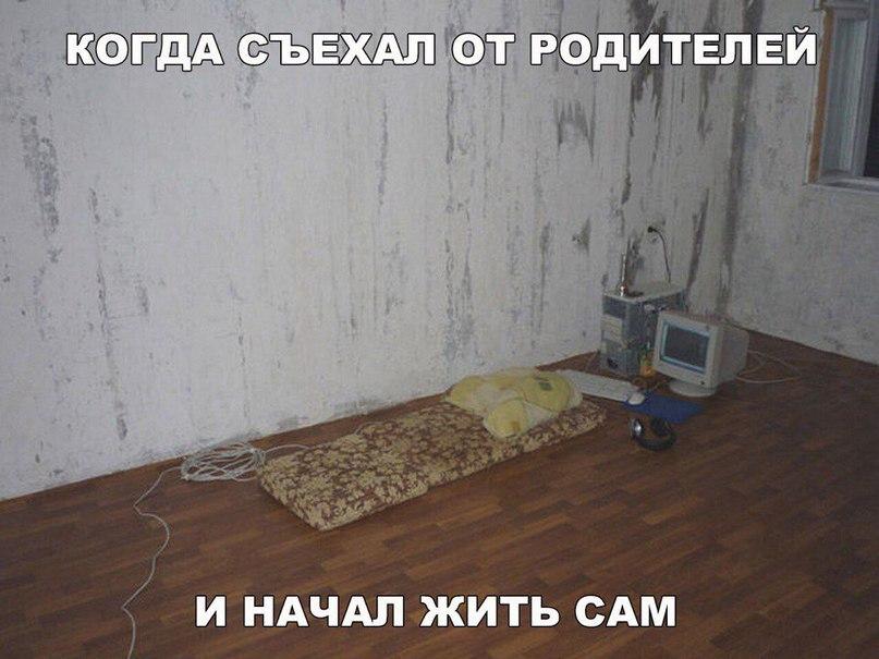 Возможно только в России - 23 октября 2016 в 14:51