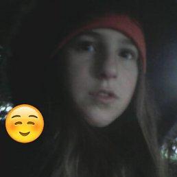 Ангелина, Александрия, 18 лет