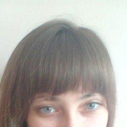 Витуся, 24 года, Краматорск