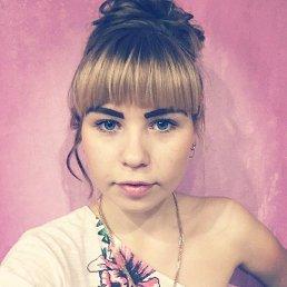 Alinka, 24 года, Лихославль