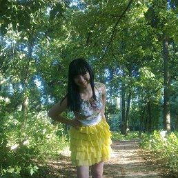 Лилиана, 30 лет, Ужгород