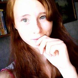 Ася, 21 год, Ульяновск
