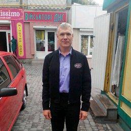 Василий, 46 лет, Белая Церковь