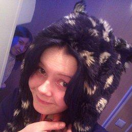 Руфина, 25 лет, Великий Новгород