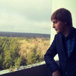 Over, 29 лет, Воскресенск