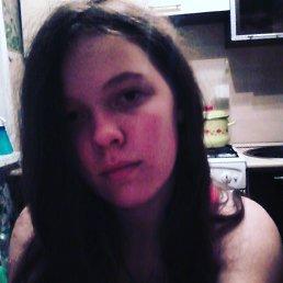 Юлиана, 19 лет, Лениногорск