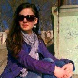 Ольга, 27 лет, Рыбница