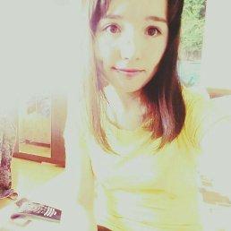 Юлия, 22 года, Усть-Ордынский