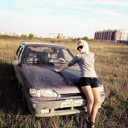 Катя, 21 год, Каменск-Уральский