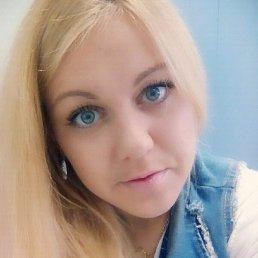 Кристина, 29 лет, Ярославль