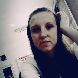 Анастасия, 20 лет, Ленинградская