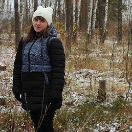 Яна, 20 лет, Семибратово