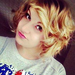 Виктория, 29 лет, Ртищево