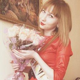 Олеся, 25 лет, Улан-Удэ