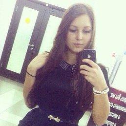 Юлия, 24 года, Чебоксары