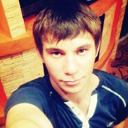 Andrey, 22 года, Новоузенск