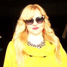 Иоланда, 48 лет, Полтава