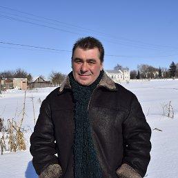 Ярослав, Горохов, 50 лет