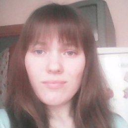 Вероника, 24 года, Спасск-Дальний