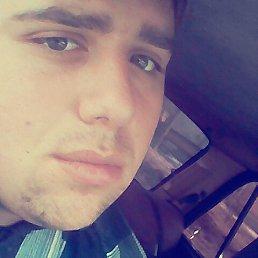 Гелиев, 23 года, Прохладный