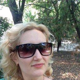 Кристина, 28 лет, Рени