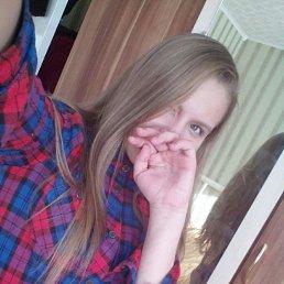 Валентина, 18 лет, Димитровград