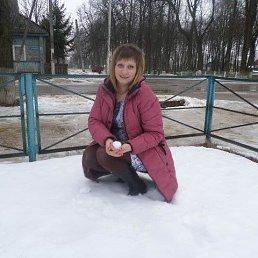 Кристина, 29 лет, Ельня