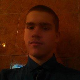 Максим, 21 год, Олевск