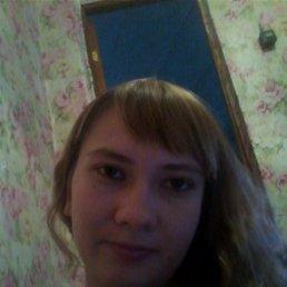 раиса, 29 лет, Стерлитамак