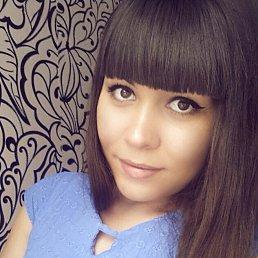 Екатерина, 26 лет, Новокузнецк