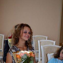 патриция, 28 лет, Суворов