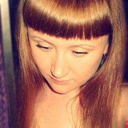 Римма, 30 лет, Копейск