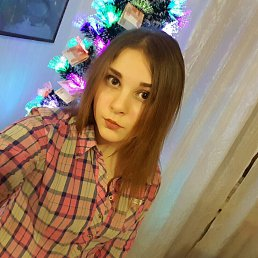 Кристина, 17 лет, Томилино