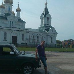 Виталий, 26 лет, Фролово