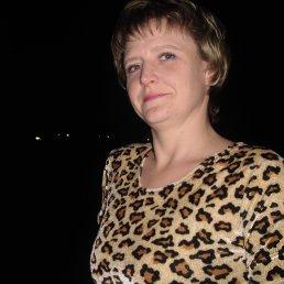 Наталия, 38 лет, Клин