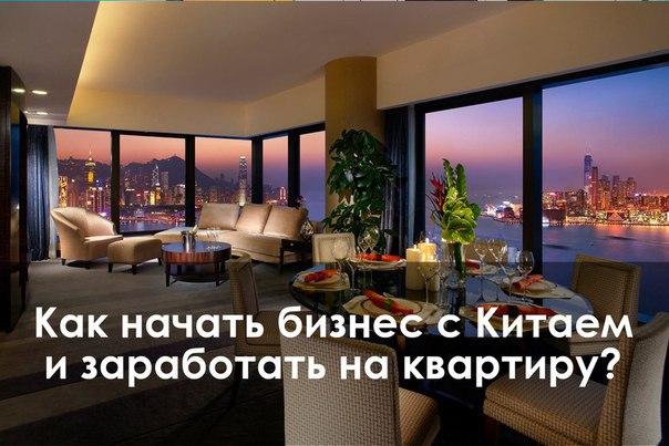 как продавать товары через интернет в россию