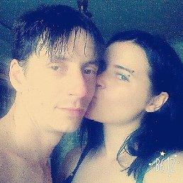 Карина, , Димитров