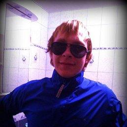 илья, 19 лет, Гулькевичи